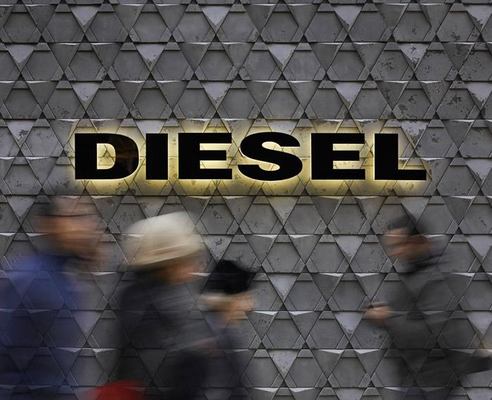 Diesel Store New York